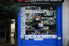 Számítástechnikai bolt